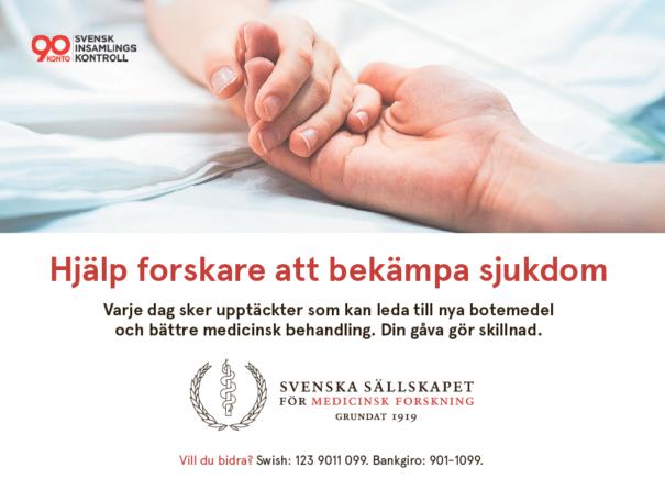 Svenska Sällskapet för Medicinsk Forskning, SSMF
